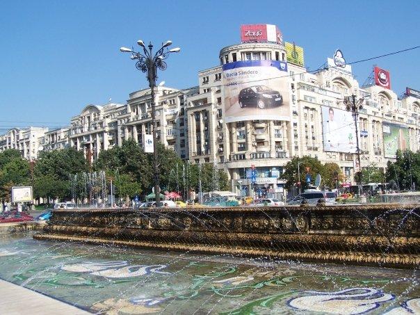 Фонтани в центъра на Букурещ