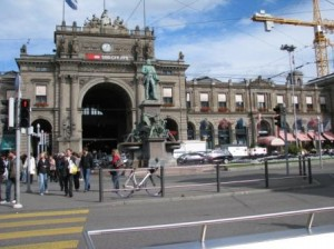 Самолетни билети до Цюрих zurih