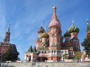 Самолетни билети до Москва, Русия Moscow