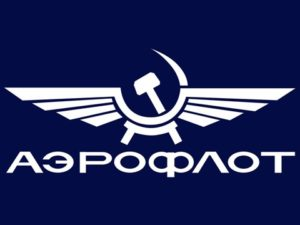 Аерофлот – руски авиолинии aeroflot logo