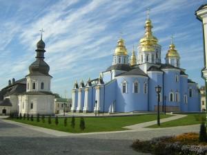 Самолетни билети до Киев, Украйна kiev