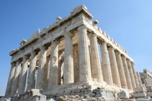 Атина изт: wikipedia