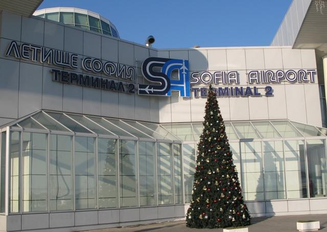 Terminal 2 Sofia City Province