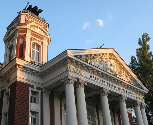 Народен театър Иван Вазов София