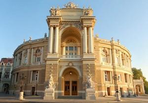 Одеса, Украина